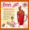 sketch mulled wine recipe vector image