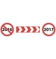 road sign beginning of 2017 vector image