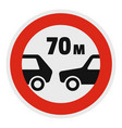 safe distance icon flat style vector image