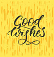 brush lettering typography handwriting text vector image
