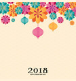 2018 chinese new year background with cherry vector image