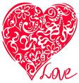 heart love vector image