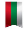 Ribbon banner - bulgarian flag vector image