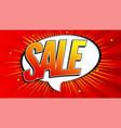 sale pop art splash background explosion in vector image