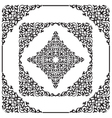 frame of the Arab decor vector image