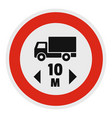 length restriction icon flat style vector image