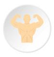 athlete icon circle vector image