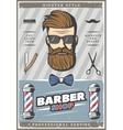 Barber Hipster Vintage Poster vector image