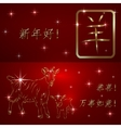 chinese new year 2015 greeting card Text - vector image