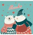 Couple of kissing bears vector image