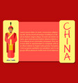 ancient chinese soldier in red clothes web banner vector image