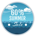 summer sale promotion sticker sea sky vector image