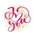 i love you i heart you valentines day vector image