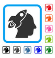 space rocket thinking head framed icon vector image