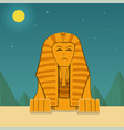 front view sphinx at night time landscape vector image
