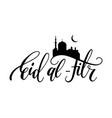 Arabic translation of the calligraphic inscription vector image