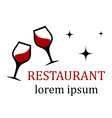 restaurant icon with wine glass vector image