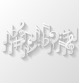 Abstract background with musical notes vector image
