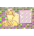 Bunny rabbits with Easter modern art vector image