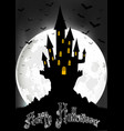 Halloween background with scary house on the full vector image