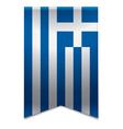 Ribbon banner - greek flag vector image