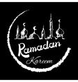 Ramadan Kareem mosque vector image
