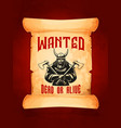 wanted dead or alive warrior viking poster vector image