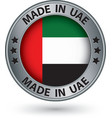 Made in UAE silver label with flag vector image