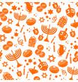 hanukkah pattern vector image