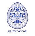happy easter greeting card with blue floral vector image