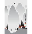 mountain village vector image
