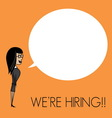 WE ARE HIRING3 resize vector image