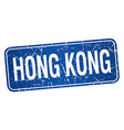 Hong Kong blue stamp isolated on white background vector image
