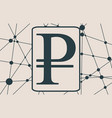 ruble money symbol vector image