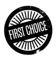 first choice rubber stamp vector image vector image