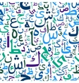 Abstract seamless arabic letters pattern vector image