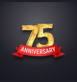 75 th anniversary logo template seventy-five vector image