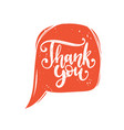 calligraphy of thank you phrase hand vector image