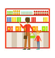 father and his daughter shopping in the vector image