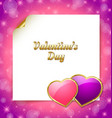 Valentines day document template vector image