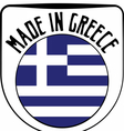 Made in Greece rubber stamp vector image