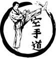 karatedo3 vector image vector image