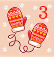 warm winter mittens on a beige background vector image