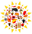 spain background in shape of sun spanish vector image