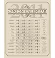 2011 lunar calendar gmt vector image