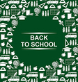 school background green vector image