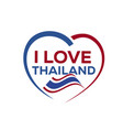 i love thailand vector image