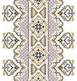 Ukrainian national ornament vector image vector image