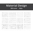 big set icons vector image