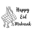 hand draw greeting card design eid mubarak vector image